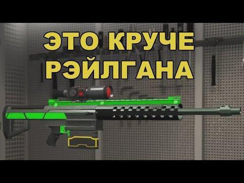 GTA Online - Полный Гайд по Торговле Оружием - Что покупать(Бункер, штаб, техника, разработки)