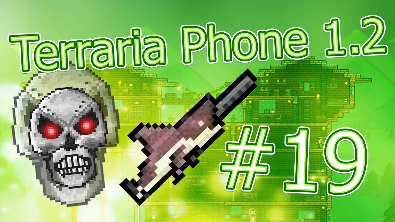 LP. HM. Terraria Phone #19 (Поражение Скелетрона Прайма и мега-акула) - YouTube