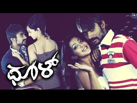 Dhool 2011: Full Kannada Moive video