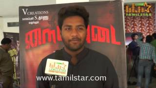 Vijay Kiran At Naiya Pudai Movie Team Interview