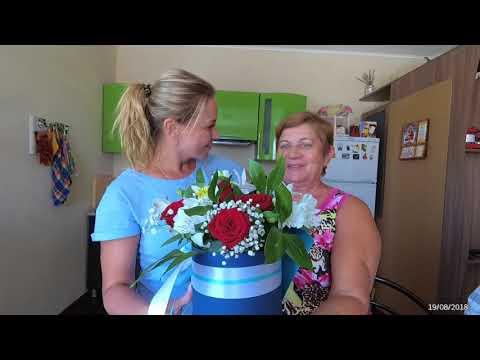 Мамин День рождения в Гостагаевской
