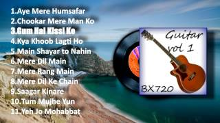 Guitar Instrumental - Bollywood