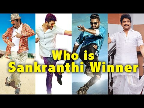 Who is The Winner Of Sankranthi Movies | Latest Tollywood Film News