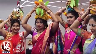 Bonalu Festival Celebrations In San Diego, California  USA NRI News