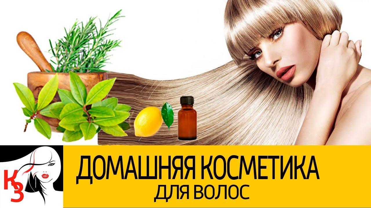 Уход за волосами в домашних условиях после завивки 538