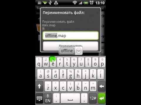 offline map