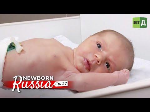Newborn Russia (E27)