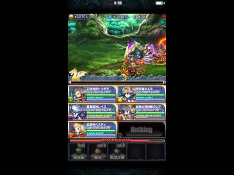 Brave Frontier Japan - Tales of Link Collab: Flying broom Levels 1-3
