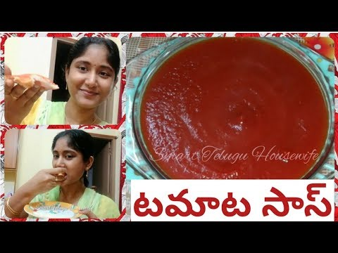 HOWTO MAKE TOMATO KETCHUP|TOMATO KETCHUP RECIPE|HOMEMADE TOMATO KETCHUP RECIPE|HOMEMADE TOMATO SAUCE