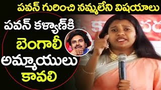 Artist Shruthi Unbelievable COMMENTS on PAWANKALYAN | Tollywood Casting Couch