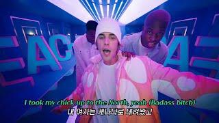 Download lagu 이 세상 힙함이 아님🍑 : Justin Bieber - Peaches (Feat. Daniel Caesar, Giveon) [가사/자막/해석]