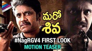 Nagarjuna - RGV New Movie First Look | #NagRGV4 Movie First Look Motion Teaser | Telugu Filmnagar
