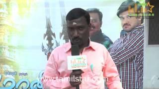 AK Ramji At Maanidan Movie Launch