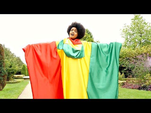 Misrak Taye - Ethiopia - New Ethiopian Music 2018 (Official Video)