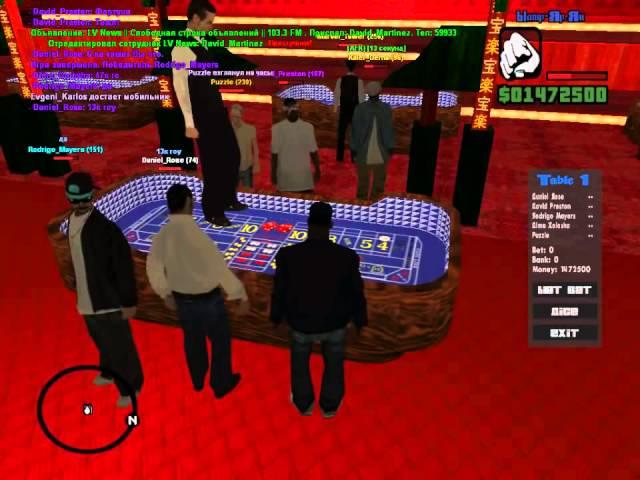kazino-kosti-dlya-samp-037