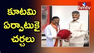 CM Chandrababu Naidu and Delhi CM Kejriwal Meet Continues in Amravati | hmtv