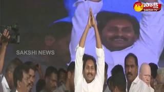 YS Jagan Grand Entry  | YSRCP's 'BC Garjana' Sabha | Eluru