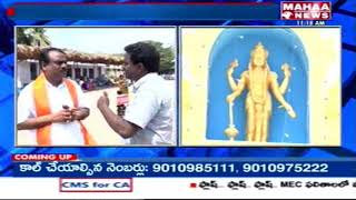 Face To Face With Annavaram Temple EO Jitendra