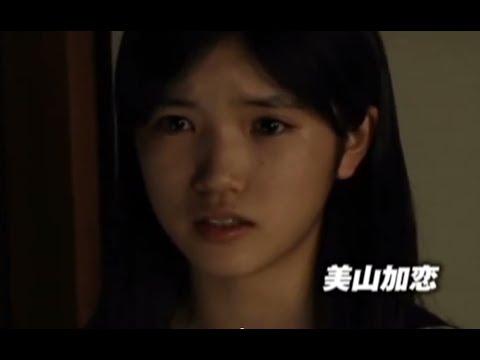 美山加恋の画像 p1_16