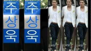 Joo Sang Wook (주상욱 / 朱相昱) - Happy 35th Birthday