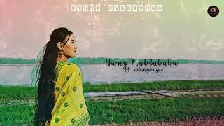 Angni Onnaiyanw Female Version-