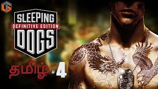 Sleeping Dogs #4 Live Tamil Gaming