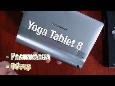 Первый обзор lenovo yoga tablet планшет