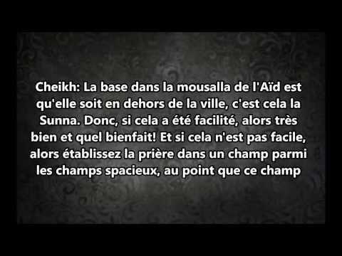 Explications de ce qu'est la Mousalla du jour de l'Aid - Sheikh Al Albani