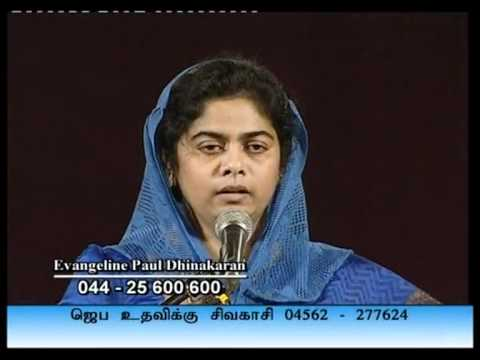 Prarthanai Neram (Tamil) - Feb 06, 2012