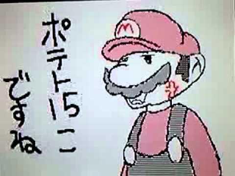 うごくメモ帳(マリオのハンバーガー屋さん) Music Videos