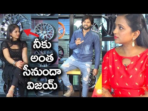 Heroine Embarrass Vijay Devarakonda For Arjun Reddy Film | Taxiwala | Filmy Monk