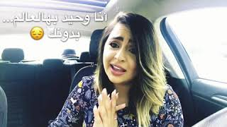 download lagu Mi Gna - Iraqi Girl Singing Armenian Song. By gratis