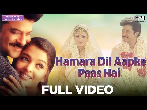 Watch the song 'Hamara Dil Aapke Paas Hai' from the movie 'Hamara Dil Aapke Paas Hai'. Song Credits Singer(s): Alka Yagnik & Udit Narayan Music Director: San...