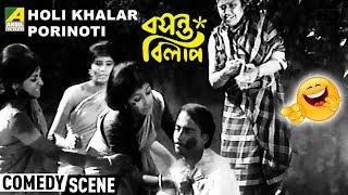 Holi Khalar Porinoti | Comedy Scene | Basanta Bilap | Chinmoy Roy