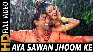 Aya Sawan Jhoom Ke   Mohammed Rafi, Lata Mangeshkar  Aya Sawan Jhoom Ke Songs  Asha Parekh
