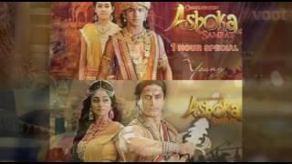 Ashoka and Kaurwaki theme 2 (AshWaki)