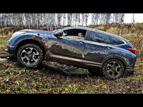 RAV4 отдыхает! Самый популярный кроссовер в МИРЕ, НО НЕ в России... Почему? Тест драйв Honda CR-V