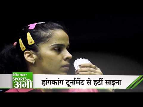 Sports News Wrap 18th Nov 2015 | Dainik Bhaskar