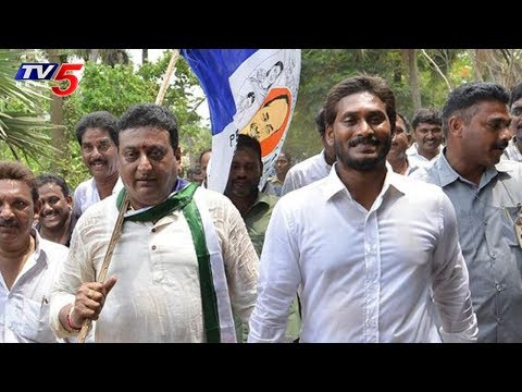 YS Jagan Padayatra Continue Successfully in West Godavari |TV5 News