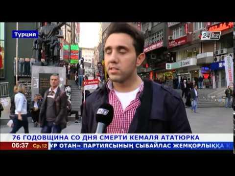 Турецкий народ вспоминает Ататюрка