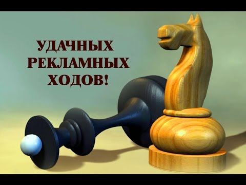 Реклама Вконтакте через сервис Sociate.ru