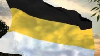 Inno Impero Russo Cantato Anthem Of Russian Empire Sung 1721 1917