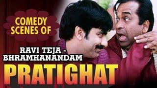Pratighat Hindi Dub Movie   Best Comedy Scenes Jukebox   Ravi Teja & Bhramhanandam