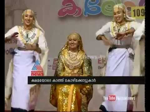 Audience Active Participation In Oppana  Competition : Kerala School Kalolsavam 2015 video
