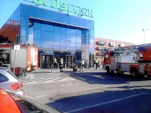 Ewakuacja Galerii Focus Mall W Zielonej Górze