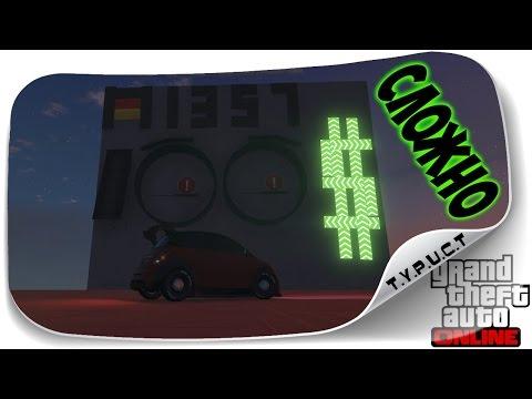 Решили СЛОЖНЕЙШУЮ головоломку - квест на гонке в GTA 5 Online