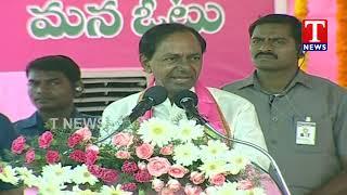 CM KCR Speech - TRS Praja Ashirvada Sabha - Khammam - Part 2  live Telugu - netivaarthalu.com