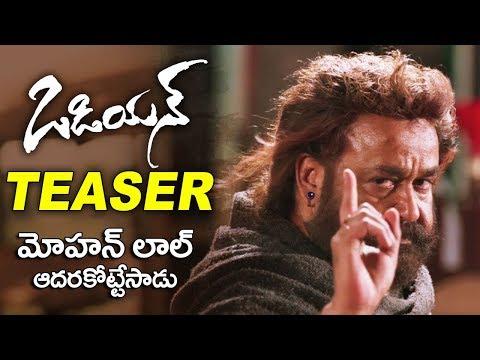 Odiyan Telugu Movie Teaser | Mohanlal | Prakash Raj | Latest Telugu Movie Teasers | Filmylooks