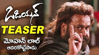 Odiyan Telugu Movie Teaser | Mohanlal | Prakash Raj | Latest Telugu Movie Teasers | Filmylooks