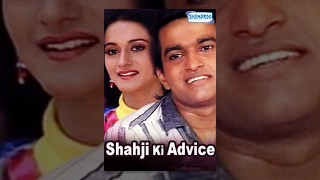 carry on jatta - Shahji Ki Advice
